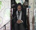 [04] Haqeeqi Aur Takhleeqi Intezaar - H.I Sadiq Taqvi - Muharram 1437-2015 - Urdu