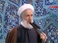 [01 January 2016] Tehran Friday Prayers | حجت الاسلام صدیقی - Urdu