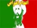 شیخ نمر شیعه محکوم به اعدام در عربستان کیست؟! - Farsi