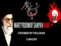 Martyrdom of Shaykh Nimr | Statement by the Leader - Farsi sub English