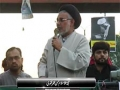 [Protest & Rally On Martydom of Sh. Baqir Al-Nimr] Speech :H.I Hasan Zafar - Numaesh, Karachi - Urdu