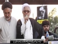 [Protest & Rally On Martydom of Sh. Baqir Al-Nimr] Speech :H.I Mirza Yousuf - Numaesh, Karachi - Urdu