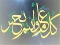 كل عام وأنتم عزنا وفخرنا - Arabic