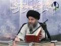 [04] نظرية ولاية الفقيه - السيد كمال الحيدري - Arabic