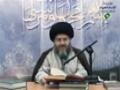 [06] نظرية ولاية الفقيه - السيد كمال الحيدري - Arabic