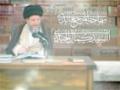 [16] نظرية ولاية الفقيه - السيد كمال الحيدري - Arabic