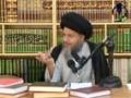 [15] نظرية ولاية الفقيه - السيد كمال الحيدري - Arabic