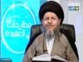 ولاية الفقيه المطلقة - السيد كمال الحيدري - Arabic
