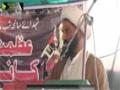 [Azmat e Shuhada Conference] Speech : Maulana Maqsood Domki - 01 January 2016 - Urdu
