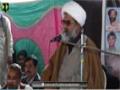 [Azmat e Shuhada Conference] Speech : Maulana Raja Nasir - 01 January 2016 - Urdu
