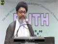 [Bain ul Mazahib Conference] Speech : Maulana Razi Haider - 29 Dec 2015 - Urdu