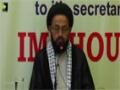 Shaheed Ayatullah Baqir Nimr Ki Shahadat ilal o Asbab - H.I Sadiq Taqvi - 04-01-2016 - Urdu