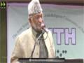 [Bain ul Mazahib Conference] Speech : Janab Abbas Kumaili - 29 Dec 2015 - Urdu