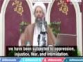 شہید مظلوم شیخ نمر کی وہ تقریر ہے - Arabic Sub English
