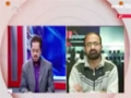 PAT Spoke Person Omer Riyaz Abbasi Analysis on Shaheed Shaikh Baqir Al Nimr Execution - Urdu
