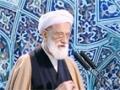 [08 January 2016] Tehran Friday Prayers | آیت اللہ امام،ی کاشانی - Urdu