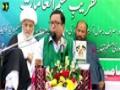 [Jashne Wiladat Rasoole Khuda wa Imam Jafar Sadiq (AS)] Manqabat : Janab Farasat Rizvi - 03 Jan 2016 - Urdu