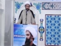 Summary Report of Commemoration of the martyrdom of Shaheed Sheikh Nimr Baqir al Nimr - 10/01/2016 - English