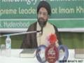 [Day 06] HAFTA-E-WAHDAT 1437 A.H - Moulana Syed Taqi Raza Abedi - Urdu