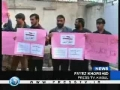 Afghan-based journalists condemn media building raid by Israel - 12Jan09 - English