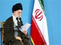 Clip - We Should Call Imam Hujjat as Only Like This - Rahbar e Moazzam Ayat. Khamenei - Farsi