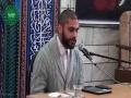 Letter4u Seminar in Qom | Farhan Ali Rizvi (Toronto, Canada)