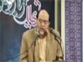 استاد رحیم پور ازغدی شهادت شیخ نمر - Farsi