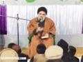 [04] Musallas e Khatmiyat Khatam ul Ambiya Khatam ul Adian Khatam ul Umam - Ustad Syed Jawad Naqavi -  Urdu