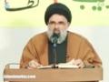Iftitah Markaz-e-Taleem ul Quran - Ustad Syed Jawad Naqavi -  Urdu