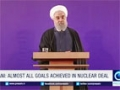 [21 Jan 2016] Rouhani: Almost all goals achieved in nuclear deal - English