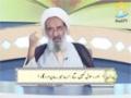 [Tafseer e Quran] Qayamat kay Din Rasool ul Allah ki Shikayat - Arabic & Urdu
