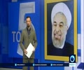 [27 Jan 2016] Rouhani wraps up trip to Italy with visit to Colosseum - English