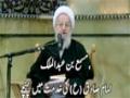عزاداری امام صادق علیه السلام کی زبانی - Farsi Sub Urdu