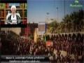 Əzadarlıq və İmam Hüseyn (ə) məktəbi - Ayətullah Məkarim Şirazi - Farsi Sub Azeri