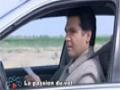 [27] Serial - La passion du vol - شوق پرواز - Farsi sub French