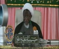 16th Rabi\'ul Awwal, 1436 Day 5 Unity Week: Tafseer Al-Quran - shaikh ibrahim zakzaky – Hausa