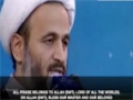 H.I. Alireza Panahian Ramadan 2012 - Part 5 with English Subtitles