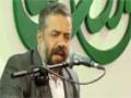 [01] Milad Hazrat Mohammad & Imam Sadegh (as) - Haj Mahmoud Karimi 1437 - Farsi