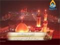 دعا کمیل - حرم مبارک حضرت امام حسین ع Arabic sub Urdu