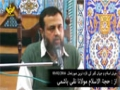 [Jahan E Islam Aur Kufar Ki Taza Soorat E Haal] Speech : Br. Naqi Hashmi - 05 Feb 2016 - Urdu