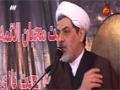 ویژگی های حضرت فاطمه معصومه ع - حجت الاسلام رفیعی - Farsi
