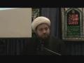 Imam Husain Shk Al Husain al Hakim Eng 7/11