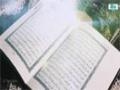 Ramazan Behişti - Ayətullah Xamenei - Farsi Sub Azeri