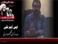 [حمایت مظلومین کانفرنس] Br. SM Naqi - 20 Feb 2016 - Urdu