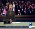 [22 Feb 2016] Daraa notables launch reconciliation initiative - English