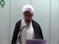 [03] Lecture Tafsir AL-Quran - Surah Nuh  - Sheikh Bahmanpour - English