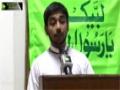 [Seminar : Seerat Sadiqeen] Speech : Br. Hussain - 24 Jan 2016 - Urdu