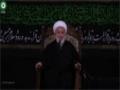 مجلس عزاء في ذكرى استشهاد الامام الحسن (ع) الامام الرضا - Farsi