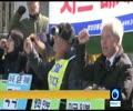 [24 Feb 2016] South Korean civic groups blast govt., U.S. alliance - English