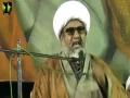 [Himayat Mazloomin Conference] Speech - H.I Raja Nasir Abbas   Gen Sec MWM - Urdu